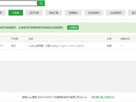 Google Drive 百宝箱