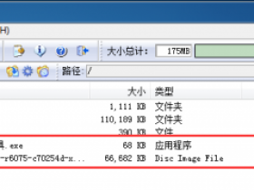 ESXi虚拟机使用IMG镜像安装系统(LEDE安装教程)
