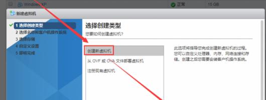 ESXi安装爱快iKuai OS路由(图文教程)